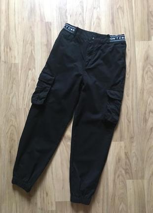 Штаны брюки джоггеры waikiki