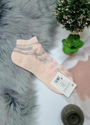Новые короткие бежевые носки с фатином ажурные 37-41