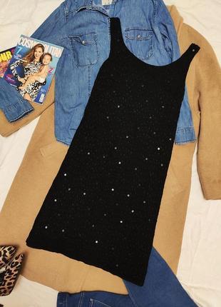 Pomodoro чёрное платье трапеция с пайетками короткое