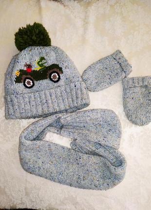 Набір,шапочка ,рукавички,шарф