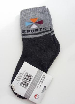 Тёплые носки. распродажа1 фото