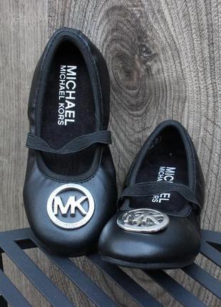 Туфли балетки michael kors оригинал 25 размер