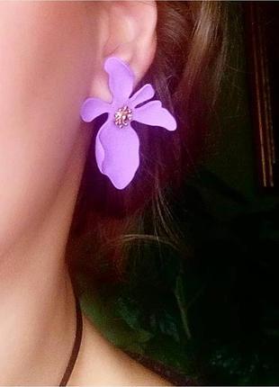 Серьги цветочек цветочки сережки сиреневые