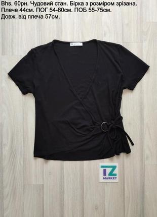 Классная женская черная футболка на запах
