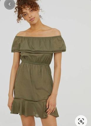 Шикарное хлопковое платье 👗 с открытыми плечами h&m 42/44
