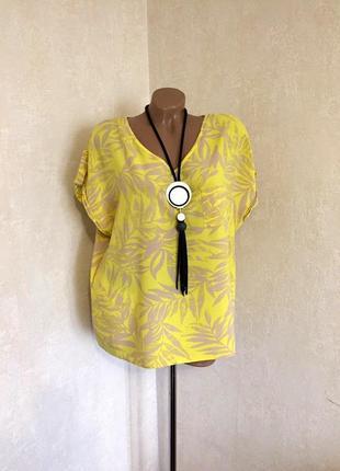 Блуза,футболка,яркая,принт,листья,вискоза,большой размер.