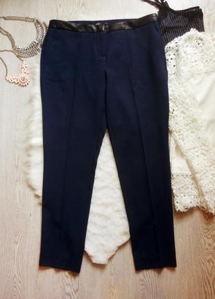 Синие классические штаны брюки офисные с черным кожаным поясом стрелками карманами костюм