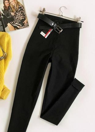 Новые обалденные узкие эластичные брюки с высокой посадкой select
