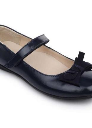 Школьные туфли lapsi кожа