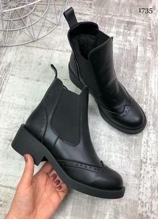 Женские кожаные ботиночки-челси 1746