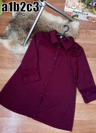 Женская блуза с кружевом марсала цвет