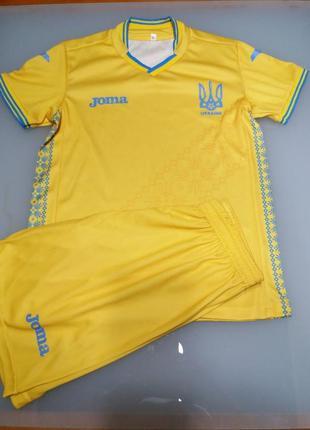 Детская форма сборной украины 2020, домашняя