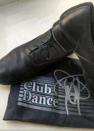 Туфли на мальчика для бально-спортивных танцев.
