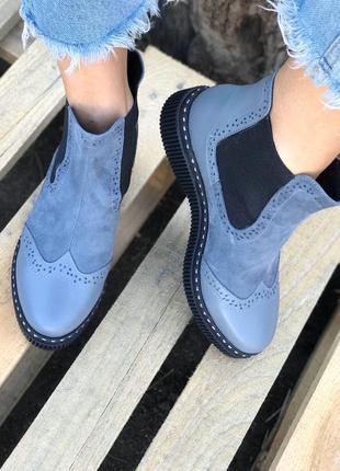 Женские натуральные ботинки - челси 🤍