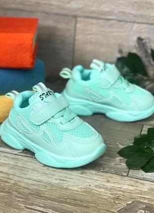 Продам кросівки дитячі нові 🦁