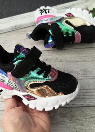 Осень 2020.крутые кроссовки для модных девочек.р.27-32