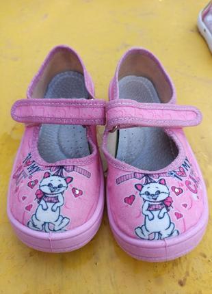 Тапочки, туфли, обувь для сада