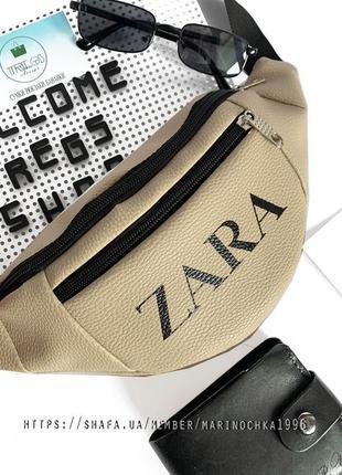 Новая классная качественная сумка на пояс бананка кожа pu 💖 через плечо / клатч