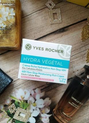 Крем увлажнение 48 часов для нормальной и сухой кожи hydra vegetal 50мл ив роше