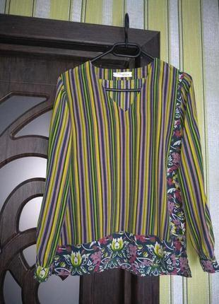 Шикарная дизайнерская шёлковая блузка