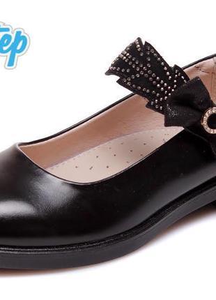 Туфли для девочки супинатор туфлі для дівчинки р.29-33 наложенный платеж