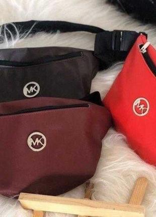 Поясная сумка бананка сумка через плече бордо черная красная бордовая