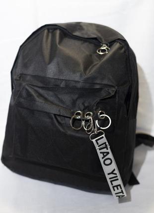Стильный рюкзак мужской/женский