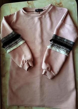Красивое пудровое платье в стиле бохо