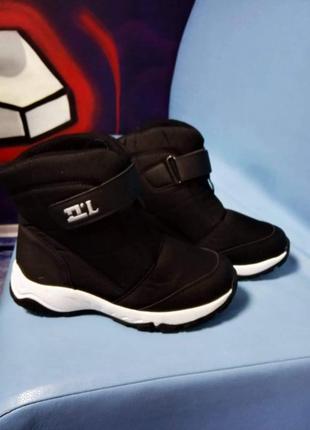 Стиляжные зимние ботиночки-дутики женские
