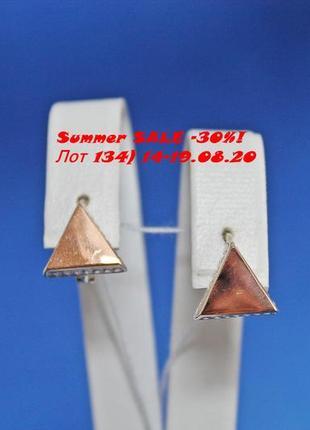 Лот 134) скидка 30%! серебряные серьги с золотом стрела