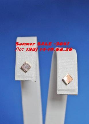 Лот 135) скидка 30%! серебряные пусеты с золотом невада