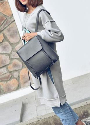 Женский рюкзак серый