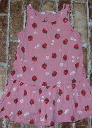 Платье котон сарафан девочке 1 - 2 года