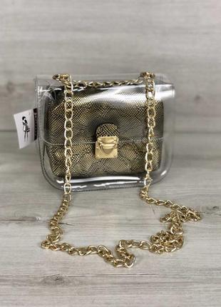 Молодежная сумка селена 2 в 1 силиконовая с косметичкой золото