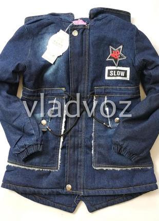 Детская джинсовая парка куртка для мальчиков и девочек slow 8-12 лет 3856