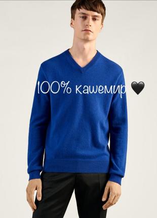 100% кашемир. мужской кашемировый свитер неонового цвета от in extenso