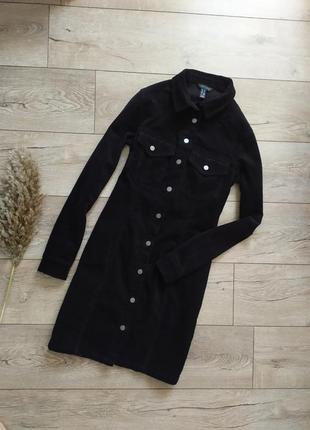 Стильне плаття-піджак з вільвета