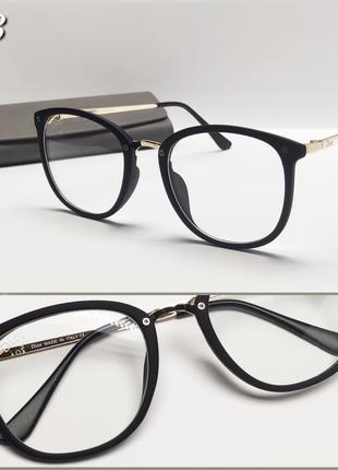 Стильные имиджевые очки. очки для работы за компьютером.