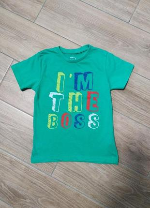 Класная футболка