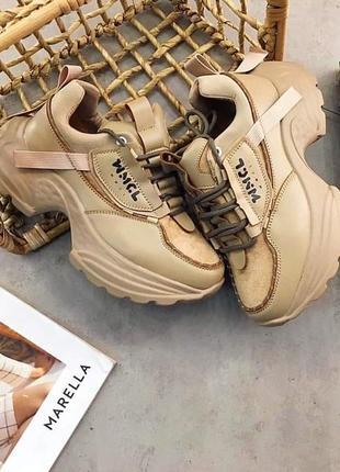 Бежевые массивные кроссовки на платформе. ugly shoes. 36-41