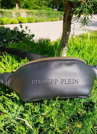 Поясная сумка philipp plein (бананка)