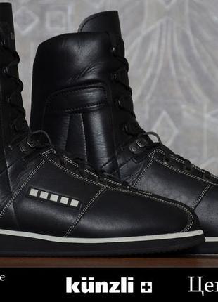 Kunzli ortho swiss boots мужские ботинки, оригинал!