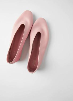 Туфли - балетки из натуральной кожи zara