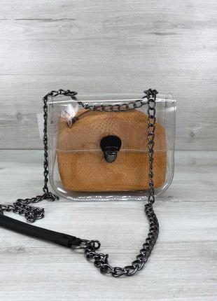 Прозора сумка з силіконовою косметичкою