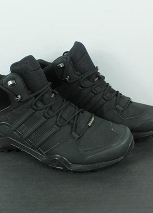 Оригинальные кроссовки adidas terrex swift r2 mid gtx