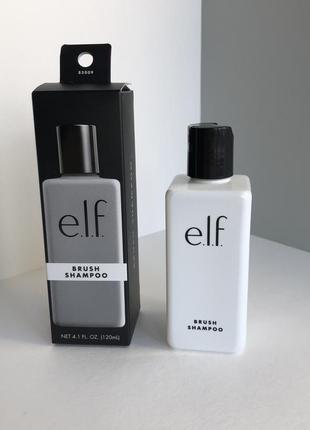 Шампунь для кистей elf