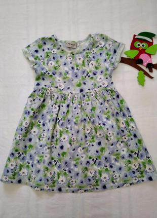 Платье next на р 110 см 4-5 лет
