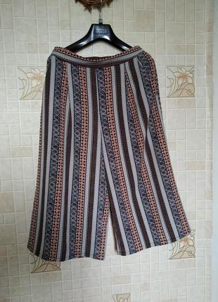 Яркие укороченные брюки кюлоты