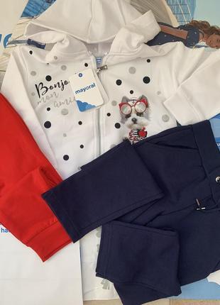 Костюм комплект набор набір трійка тройка штани та кофта майорал mayoral