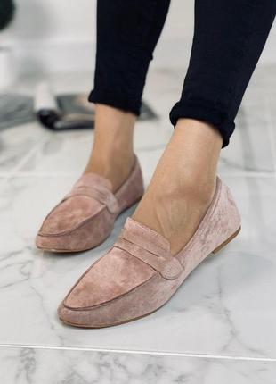 Туфлі - лофери